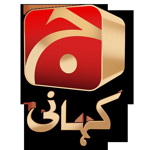 Geo Kahani