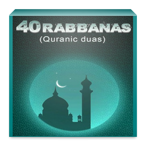 40 Rabbana duas from Quran