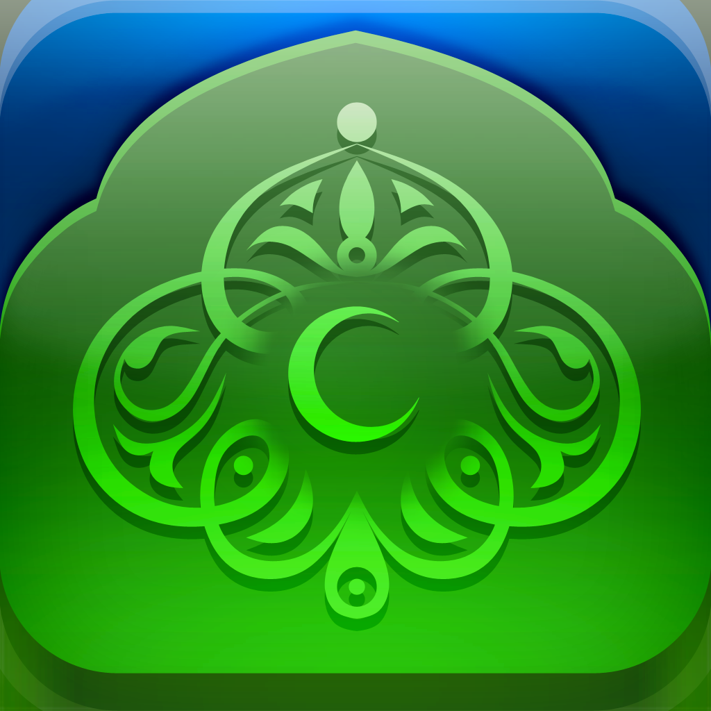 iPray: Prayer Times & Qibla Compass