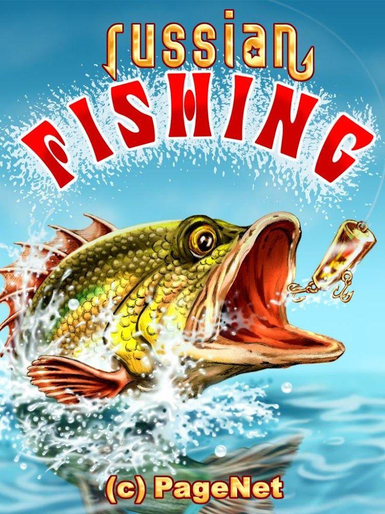 рыбалка на lenovo